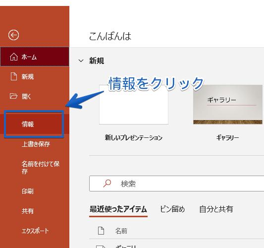 ファイルの表示