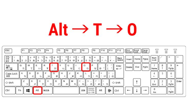 Alt→T→O